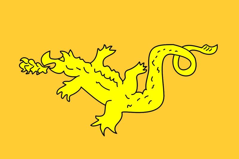 Güney Hun İmparatorluğu